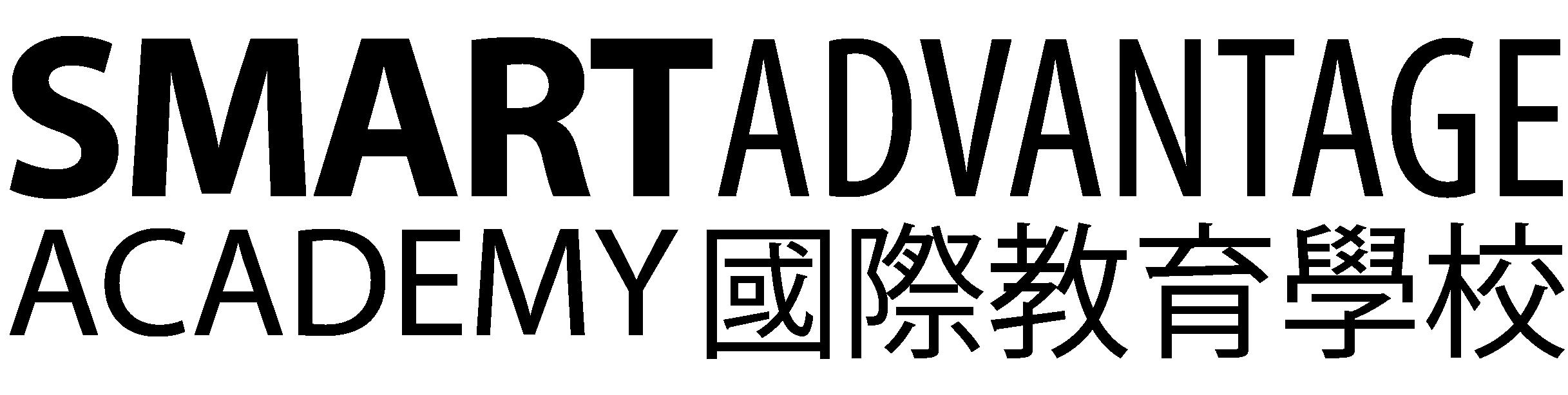 Smart Advantage Academy Logo